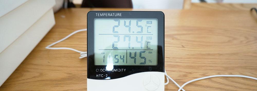 室内外気温度計